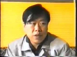 Жемчужины Китайской культуры, Мастер цигун Сюи Минтан