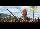 Відважна 3D (Brave) ^Храбрая сердцем^ 2012 |Трейлер|