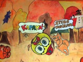 Мультфильм сборной группы от 24 ноября 2012 года на 10:00