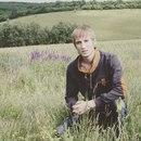 Иван Гориа фото #26