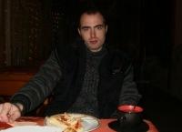 Стёпа Басс, 9 января , Москва, id14447598