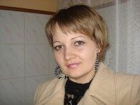 Ирина Шевчук, 7 апреля 1982, Хмельницкий, id39729717