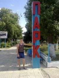 Константин Вахненко, 16 июля 1993, Волгоград, id47525410