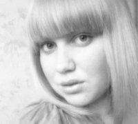 Карина Агафонова, Alūksne