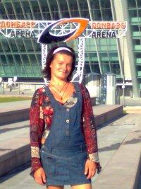Анна Пономарева, 19 апреля 1990, Донецк, id82202846