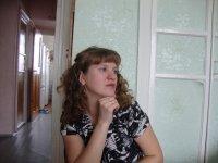 Ольга Бабайцева(неворожкина), 7 июля , Волгоград, id83540454
