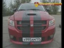 Extreme Dodge Caliber SRT4 test-drive autoliga