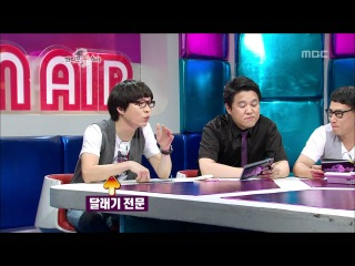 The Radio Star, Nam Gyu-ri, #11, 남규리 20080723