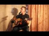 Ордена не продаются ( cover ) песня под гитару  прослушайте до конца поют другие парни классные песни
