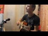 актуальний хіт (смішна пісня під гітару)