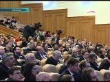 В столице прошел Московский экономический форум 2013