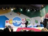 Аккордеонист Пётр Дранга + Стрекотуша (Софья Хилькова) + Олешко. Детский концерт от телеканала. 1 июня. ВВЦ=ВДНХ
