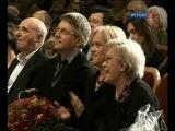 Вахтанговцы Алисе Бруновне на 75-летии