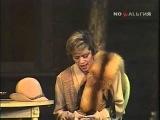 БДТ 1986 отрывок с Алисой Бруновной