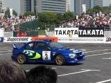 WRC Subaru Impreza WRX STI 98 + Тоши Араи 2008