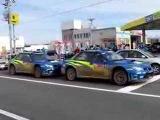 WRC Japan 2007 - Petter Solberg and Chris Atkinson on WRC Subaru Impreza WRX STI