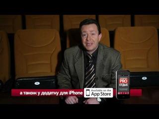 21-й выпуск «Кинодуэт» Игоря Жукова и Владимира Миславского