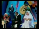Кривое зеркало-Свадьба. 9