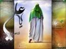 Ahli Beyt - Sefa Verir Imam Ali