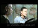 Гитлер и скайп.