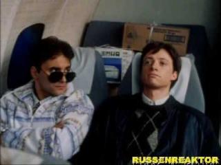 Фильм: Орёл и Решка (1995) - Провожающий