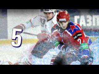 ТОП-10 голов ЦСКА в сезоне 2010/2011