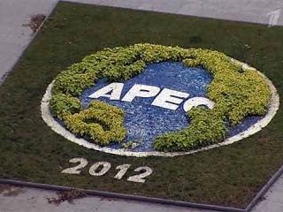 Во Владивостоке открылся саммит АТЭС - Первый канал