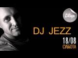 DJ JEZZ в Party - bar'e