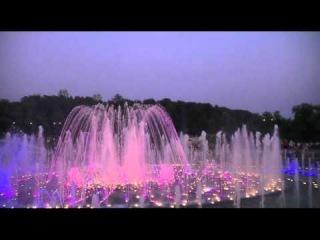 Поющий фонтан в Царицыно Зодиак   серебряная мечта