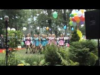 Спортивно-танцювальний ансамбль