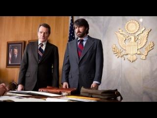Видео к фильму «Операция «Арго»» (2012): Трейлер (дублированный)