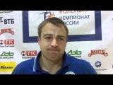 Динамо Казань - Протон