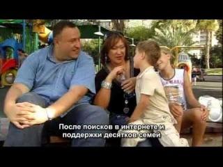 """""""Судьбоноснная прививка"""" (часть третья)."""