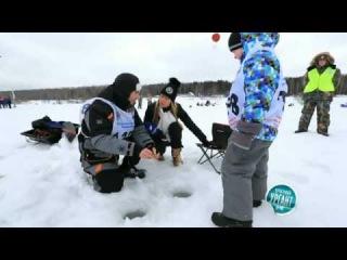 Острый репортаж с Аллой Михеевой о зимней рыбалке