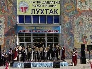 В Таджикистане проходит большой детский фестиваль - Первый канал