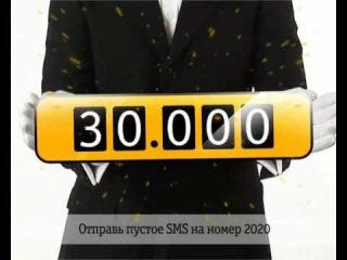 Beeline Tajikistan   Mobile Marketing Campaign   Spring 2009 TV Spot