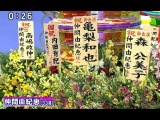 130108 Каме прислал цветы Nakama Yukie