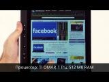 Обзор электронной книжки: Pocketbook A10