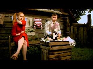[HD] Провинциаль. Смешная комедия. Trailer