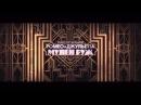 Великий Гэтсби. Русский трейлер 2013. HD