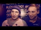 Dj Skif B-Day Party VideOтчёт