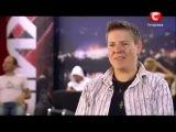Х-фактор-3 - Евгений Литвинкович Киев