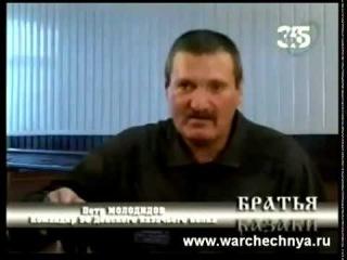 Русский казак про чеченскую войну.mp4