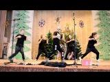 LEGION-DANCE!Новогодняя сказка)Выход кощея №3!!!