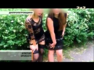 Настя Фоменко - Голая Выпускница 2012 (Видео 5)