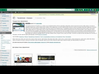 Как удалить вирус на сайте wordpress