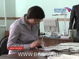 17.08 BGU.NGI 80.Бурятия.Buryatia