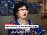 Burfak.NGI BGU - 80 let. Buryatia