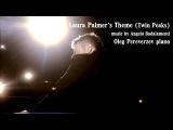 Laura Palmers Theme (Twin Peaks) - Oleg Pereverzev
