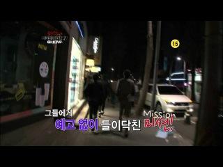 2012.05.19 SBS 플러스,SBS E! '용감한형제빅스타쇼' 3화 예고편